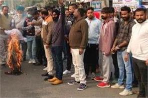 peoples protest against central government