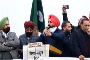 punjab congress protest