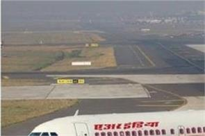 tata group formally joins race for air india