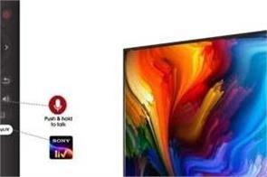 43 inch d43qfs smart tv with alexa smart controls launched in india