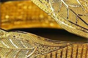 sovereign gold bond scheme  festive season  government  cheap gold