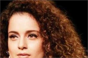 kangana who was trolled on the peasant movement has now raised the question