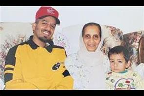 jazzy b shared picture with his mom