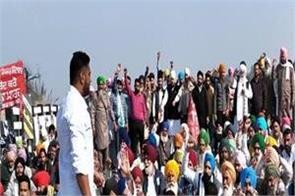 dharamkot  bharat bandh  moga jalandhar national highway  jam