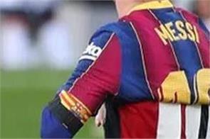 lionel messi  diego maradona  tribute  fine