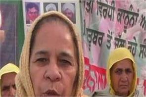 struggle hunger strike barnala peasant women
