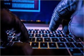 cyber fraud in ludhiana