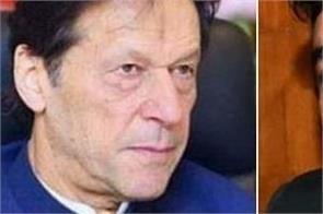 bilawal bhutto  imran khan