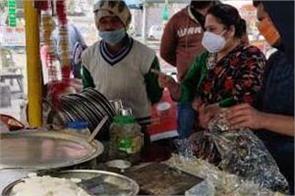 vending zone policy  jalandhar  municipal corporation