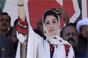 maryam nawaz lashes at pak pm asks why he assumed office