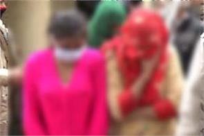 amritsar prostitution exposed police girl boys arrested
