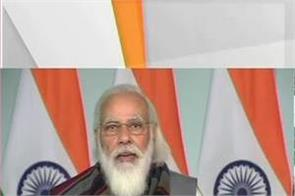 agriculture law narendra modi farmers address