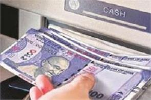 know this rule before withdrawing money from atm