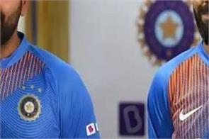 rohit sharma  fitness  virat kohli  important meeting