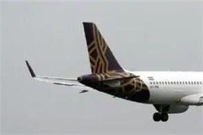 vistara allows passengers to book tickets directly on google
