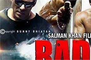 salman khan  s radhe earn 230 crore before release