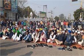 protest in mohali
