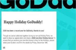 godaddy apologises over fake christmas bonus phishing email
