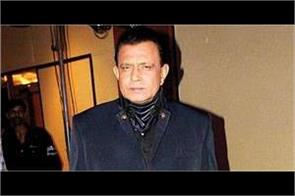 mithun chakraborty health upset news