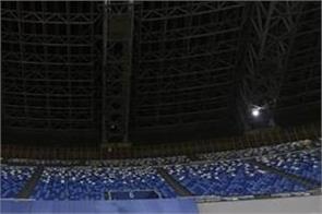 italian club napoli  stadium  naming  maradona