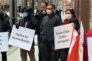 friends of karima baloch protest in police headquarters