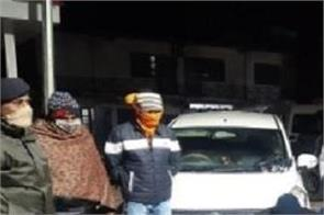 himachal pradesh atal tunnel car tourists police arrested
