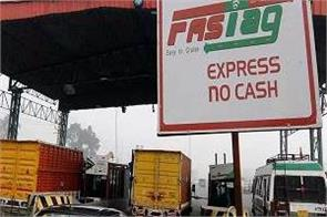 nhai s new feature in fastag eliminates this problem with your money