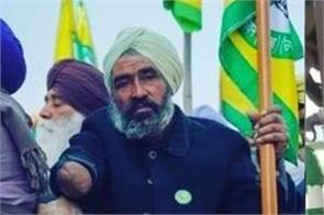punjabi singer rupinder handa farmer protest