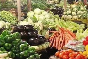 wholesale inflation hit a nine month high