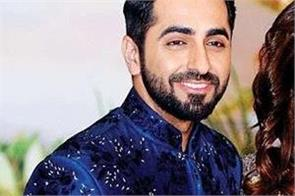 ayushmann khurrana  s wife welcomes a new member to the family