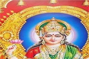 dharm lakshmi mata ji