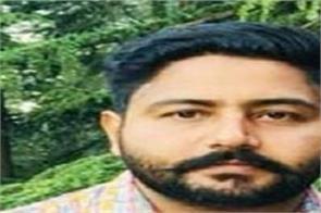 murder money pills sadiq youth death