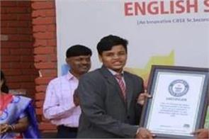 maharashtra boy alternative hits guinness world records