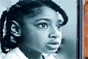 british court  9 year old ella kissi debrah