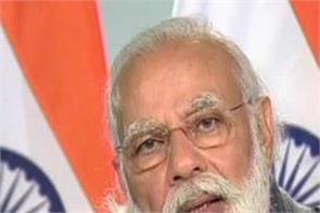 narendra modi 10 december parliament house bhumi pujan