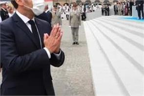 france s president macron positive for covid 19