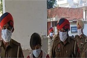 jail  police remand  rana sidhu  murder
