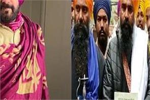 amritsar navjot sidhu sri akal takht complaint