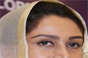 amritsar biba badal modi farmers appeal