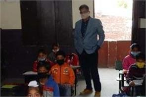 students of small classes called in the school