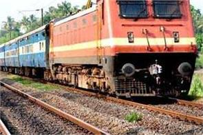trains  canceled  jaito  punjab