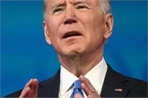 biden will bring another relief package for americans
