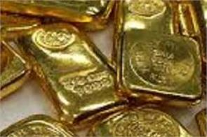 gold prices hit a five month low