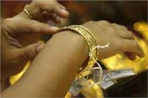 gold bond issue price fixed at 5 000 per gm of gold