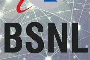 bsnl launched 3 new plans