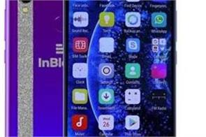 indias first blockchain power smartphone inblock launched