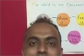 maharashtra teacher global teacher award 7 crore award