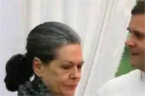 sonia gandhi senior leader meeting party future