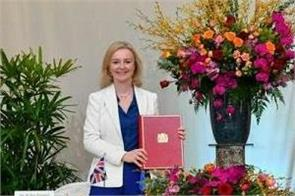 uk and singapore trade agreement