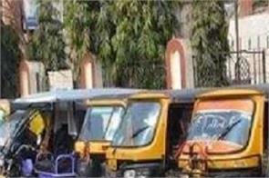 jharkhand auto drivers strike city speed